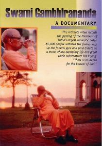 Swami Gambhirananda - A Documentary