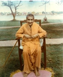 Swami Vireshwarananda (1966-1985)