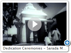Dedication Ceremony of Sarada Math